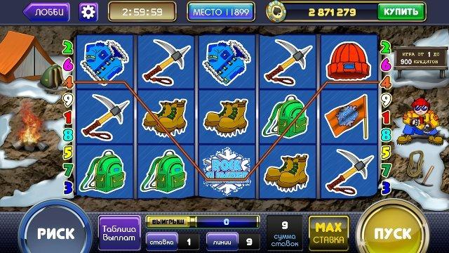 Выбирай лучшее с игровыми автоматами онлайн!