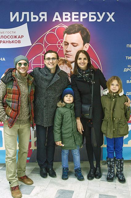 Дмитрий Хрусталев, Сергей Безруков с детьми и Анна Матисон