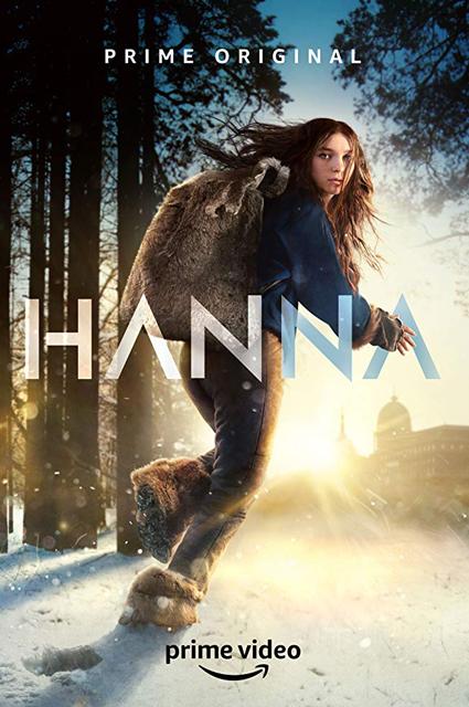 """""""Ханна"""""""