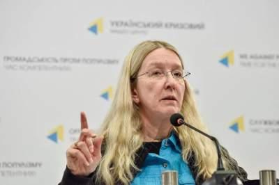 Российские боты подрывают доверие украинцев к вакцинации