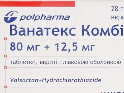 В Украине запретили реализацию популярного лекарства