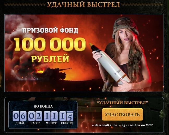 ТОП-5 мифов о виртуальных казино