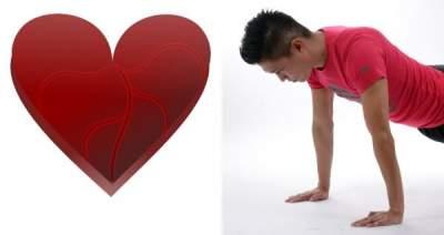 Ученые выявили упражнения для укрепления мужского сердца