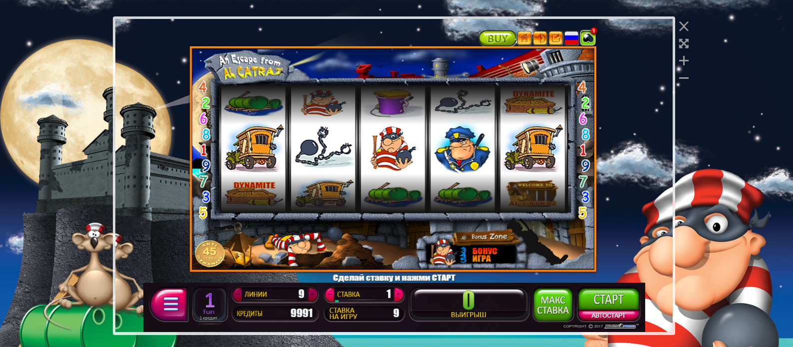 Промокоды онлайн казино Вулкан Удачи