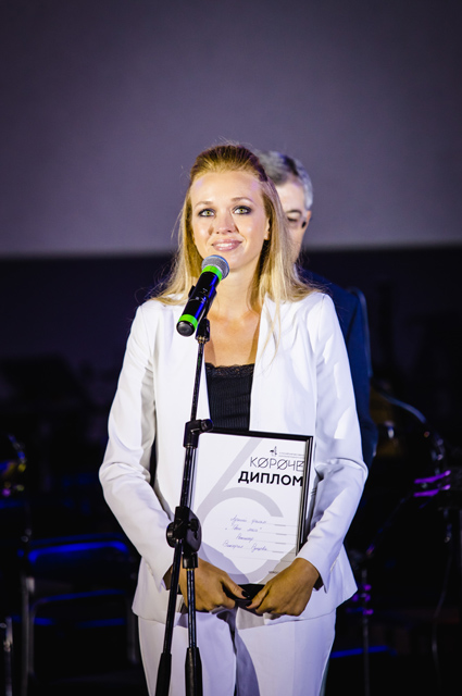 Виктория Рунцова