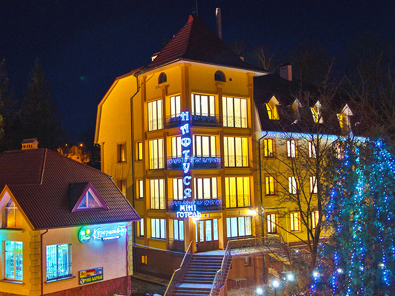 Отдых и лечение в центре Трускавца