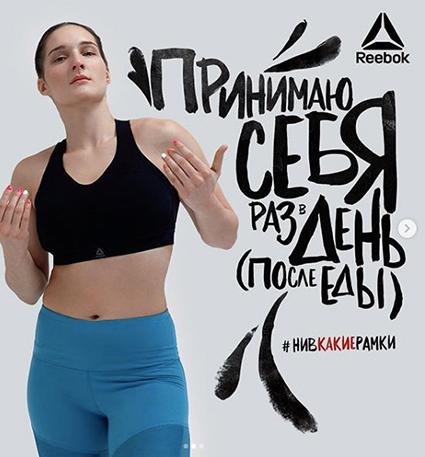 Анжелика Пиляева