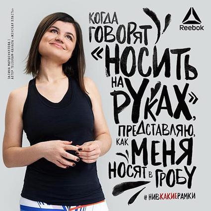 Залина Маршенкулова