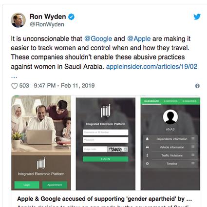 В сети разгорается скандал вокруг арабского приложения для слежки за женщинами
