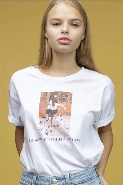 «Деньги найдите, пожалуйста»: высказывания Аллы Вербер увековечили на футболках