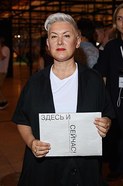 Катя Бочвар