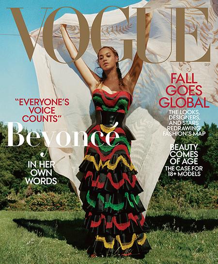 Бейонсе для сентябрьского Vogue: о непростых родах, своем несовершенном теле, сложной жизни и принятии себя