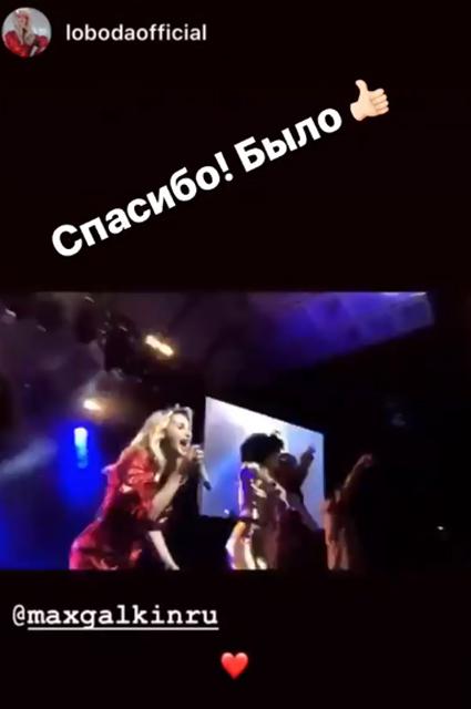 Алла Пугачева в кожаных шортах повеселилась на концерте Светланы Лободы
