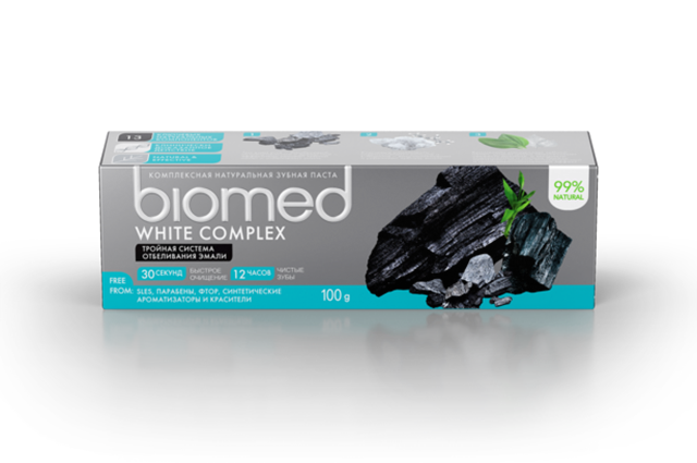 Экспертное мнение: безопасна ли черная зубная паста с углем