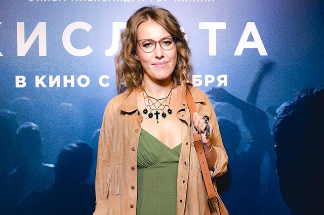 Ксения Собчак, Алла Пугачева, Светлана Лобода и другие на премьере фильма
