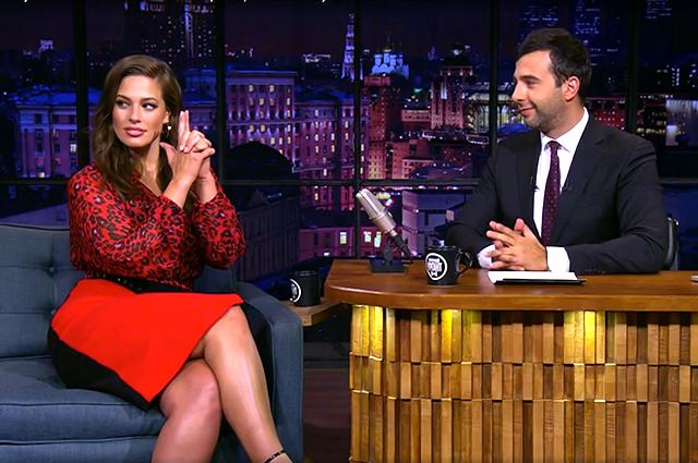 Эшли Грэм рассказала Ивану Урганту о питании, обложке Vogue и желании стать русской девушкой Бонда