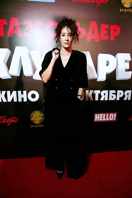 Александр Цыпкин, Ольга Сутулова, Баста и другие на премьере фильма