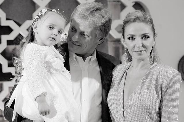 Дмитрий Песков и Татьяна Навка с дочерью Надей