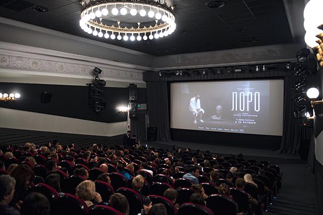 Елена Лядова, Владимир Вдовиченков, Максим Виторган и другие на премьере фильма «Лоро»
