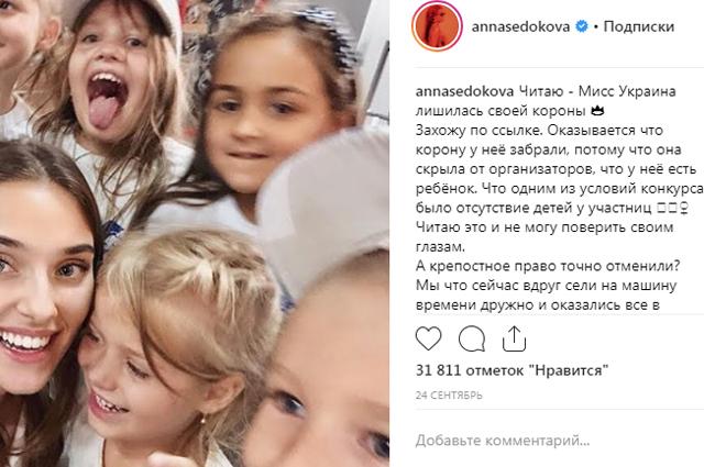 Анна Седокова для SPLETNIK.RU: «Я горжусь своими формами, пышностью и мягкостью»