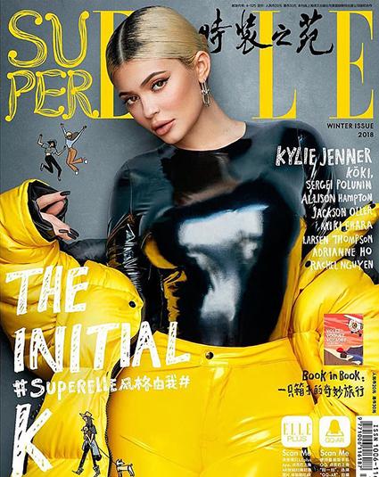 Кайли Дженнер в латексном боди украсила обложку китайского Elle