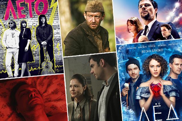 Итоги года — 2018: лучшие российские фильмы