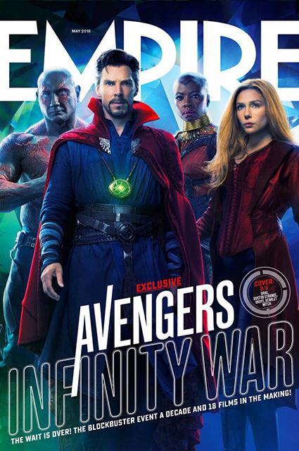 Элизабет Олсен (крайняя справа) на обложке журнала Empire