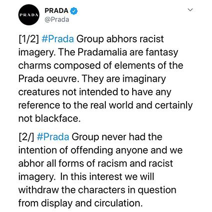 Извинения от Prada