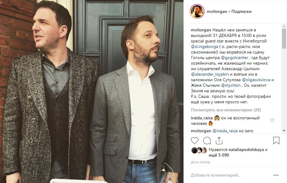 В окружении Ксении Собчак подтвердили ее роман с Константином Богомоловым