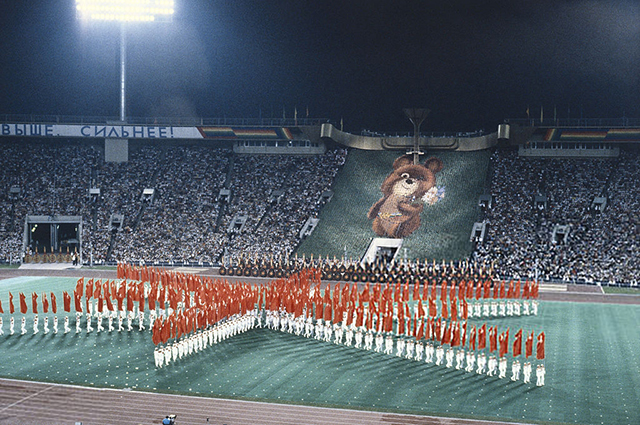 Олимпиада 1980 года в Москве