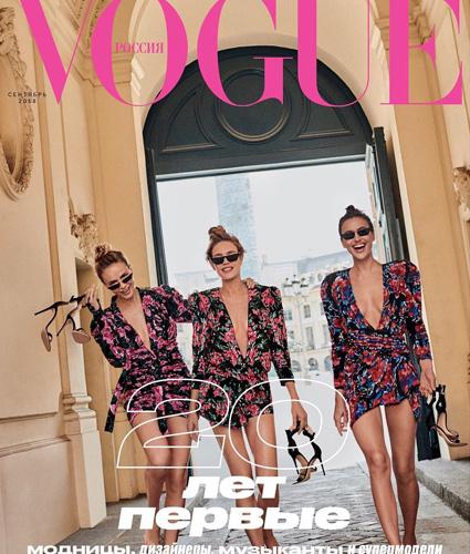 Ирина Шейк, Наталья Водянова и Наташа Поли на обложке Vogue