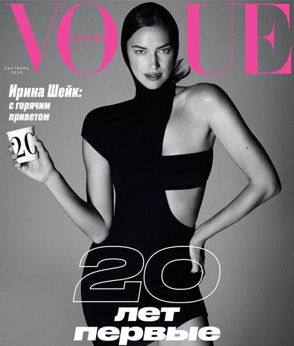 Ирина Шейк на обложке Vogue