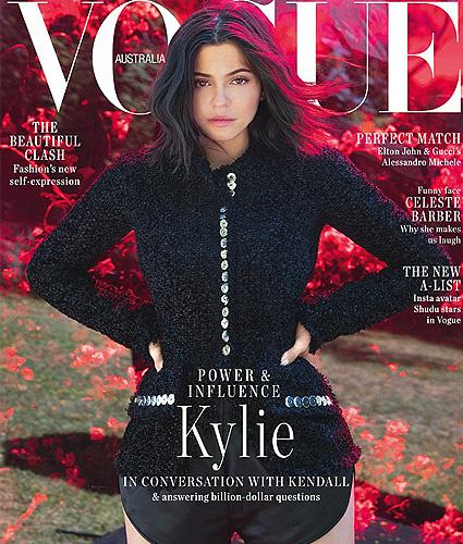 Кайли Дженнер дебютировала на обложке Vogue и рассказала об отношениях с Трэвисом Скоттом