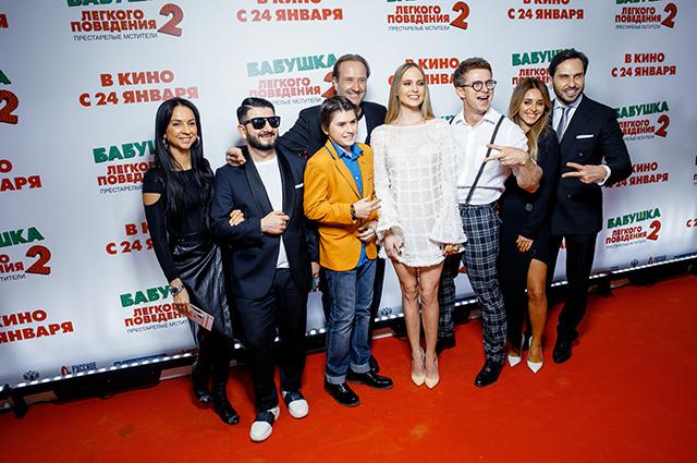 Марюс Вайсберг с актерами фильма и гостями премьеры