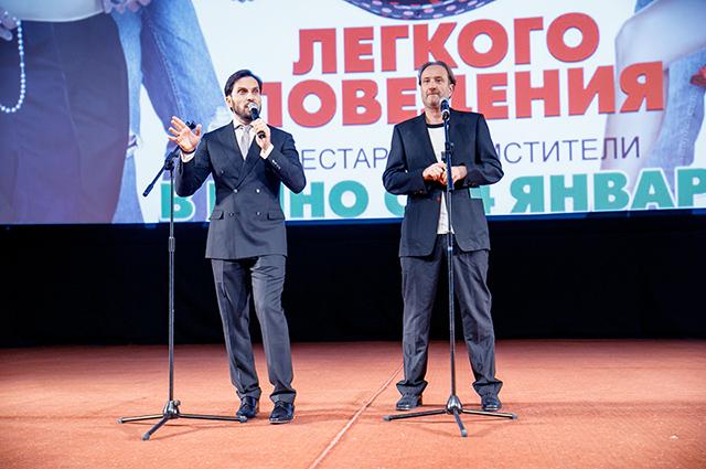 Александр Ревва и Марюс Вайсберг