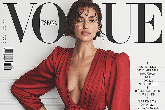 Ирина Шейк соблазняет глубоким декольте на обложке испанского Vogue