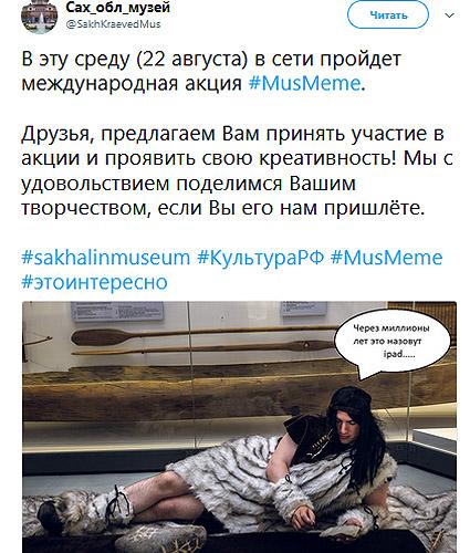 #MusMeme: Музеи по всему миру постят мемы с произведениями искусства