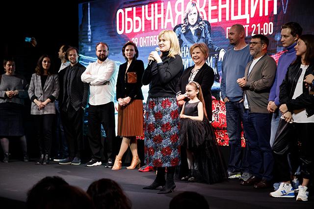 Марина Александрова, Анна Михалкова, Павел Деревянко и другие на презентации сериала «Обычная женщина»