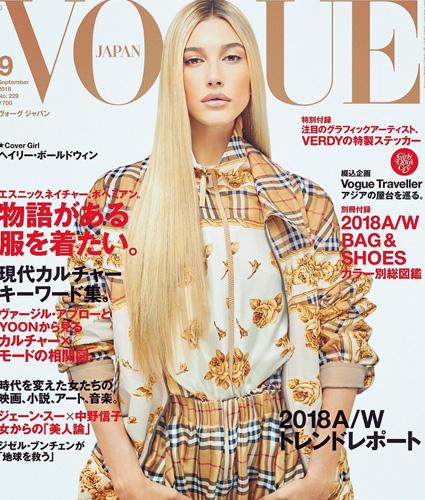 Хейли Болдуин сфотографировалась для обложки Vogue с помолвочным кольцом на пальце