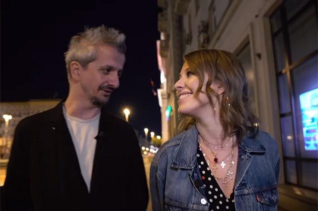Ксения Собчак взяла интервью у Константина Богомолова и спросила его о личной жизни
