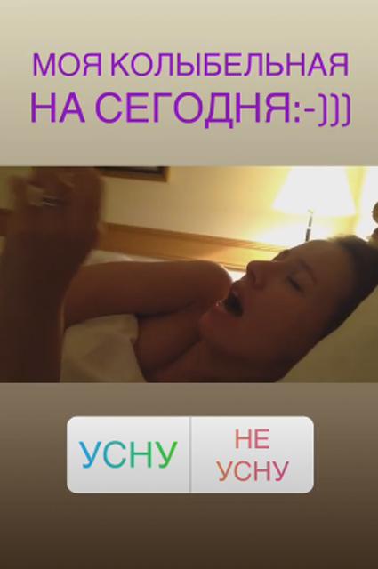 Максим Виторган поделился новым романтичным фото с Ксенией Собчак, но его заподозрили в подлоге