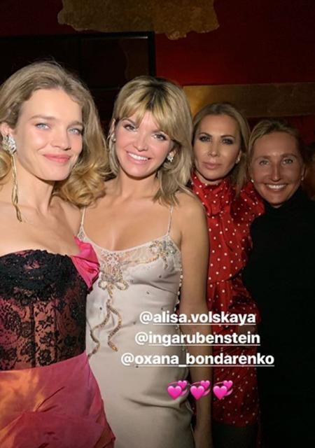 Наталья Водянова, Алиса Вольская, Инга Рубенштейн и Оксана Бондаренко