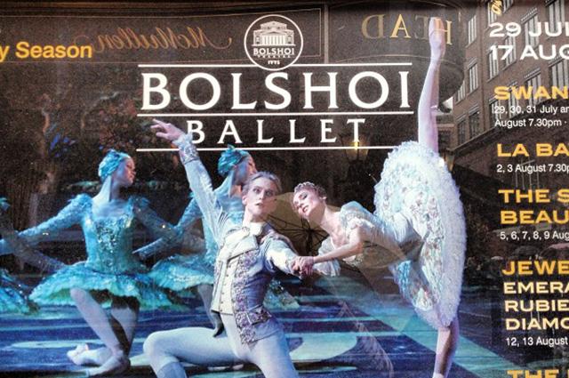 Страх быть идеальным: что мы знаем о «самом классическом» артисте балета Дэвиде Холберге