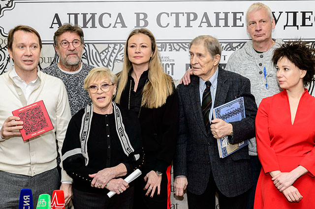 Чулпан Хаматова, Мария Миронова, Алиса Фрейндлих и другие на чаепитии фонда «Артист»