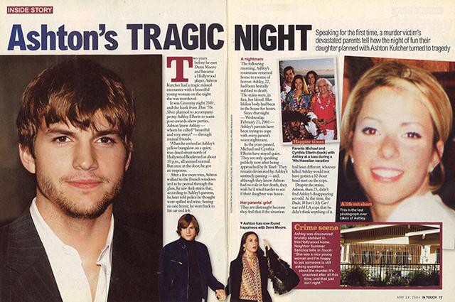 Минутка ретро: вопиющий хоррор, или как возлюбленная Эштона Катчера была жестоко убита в день премии «Грэмми»