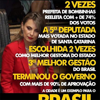 Ана Паула да Силва