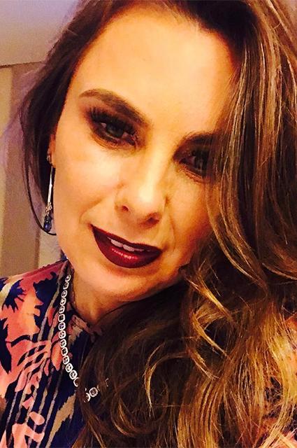 Женщина-сенатор из Бразилии поддержала феминисток откровенным нарядом
