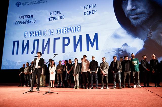 "Съемочная команда фильма ""Пилигрим"""