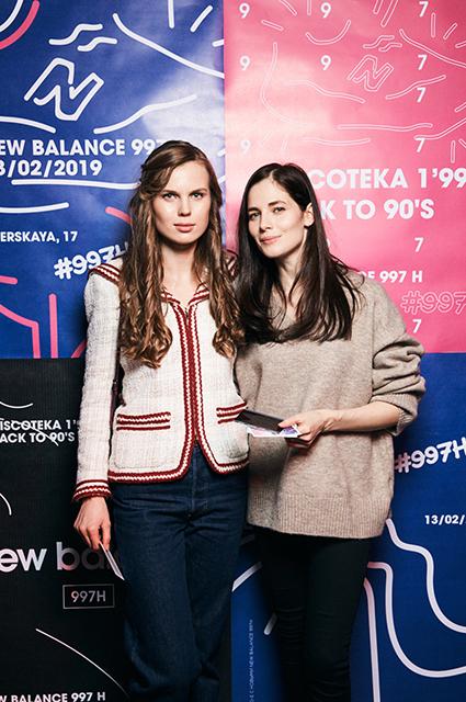 Юлия Снигирь, Мария Шумакова и другие на презентации кроссовок в Москве