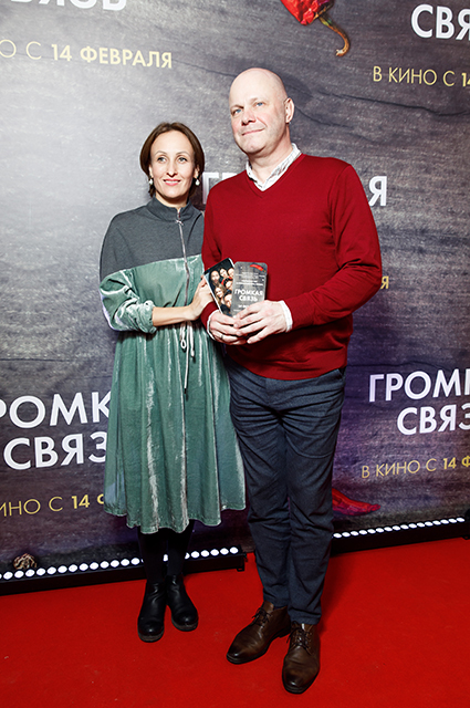 Надежда Оболенцева и Резо Гигинеишвили, Мария Миронова и другие на премьере фильма «Громкая связь»